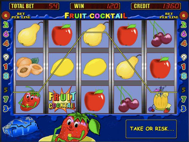 Автомат Клубнички Игра