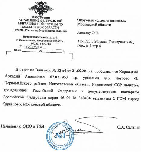достижение Выход из гражданства украины онлайн появлялись