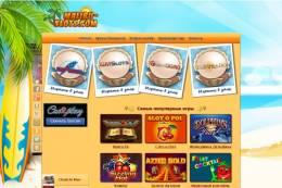игры бесплатные азартные